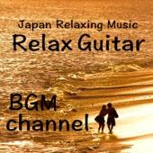 Relax Guitar