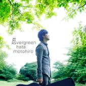 [Download] Uroko MP3