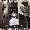 RIGHT LIGHT RISE - EP ジャケット写真