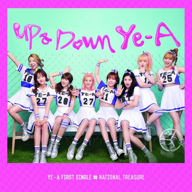 Single By Ye-A On Apple Music