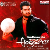 Andhrawala (Original Motion Picture Soundtrack) - EP