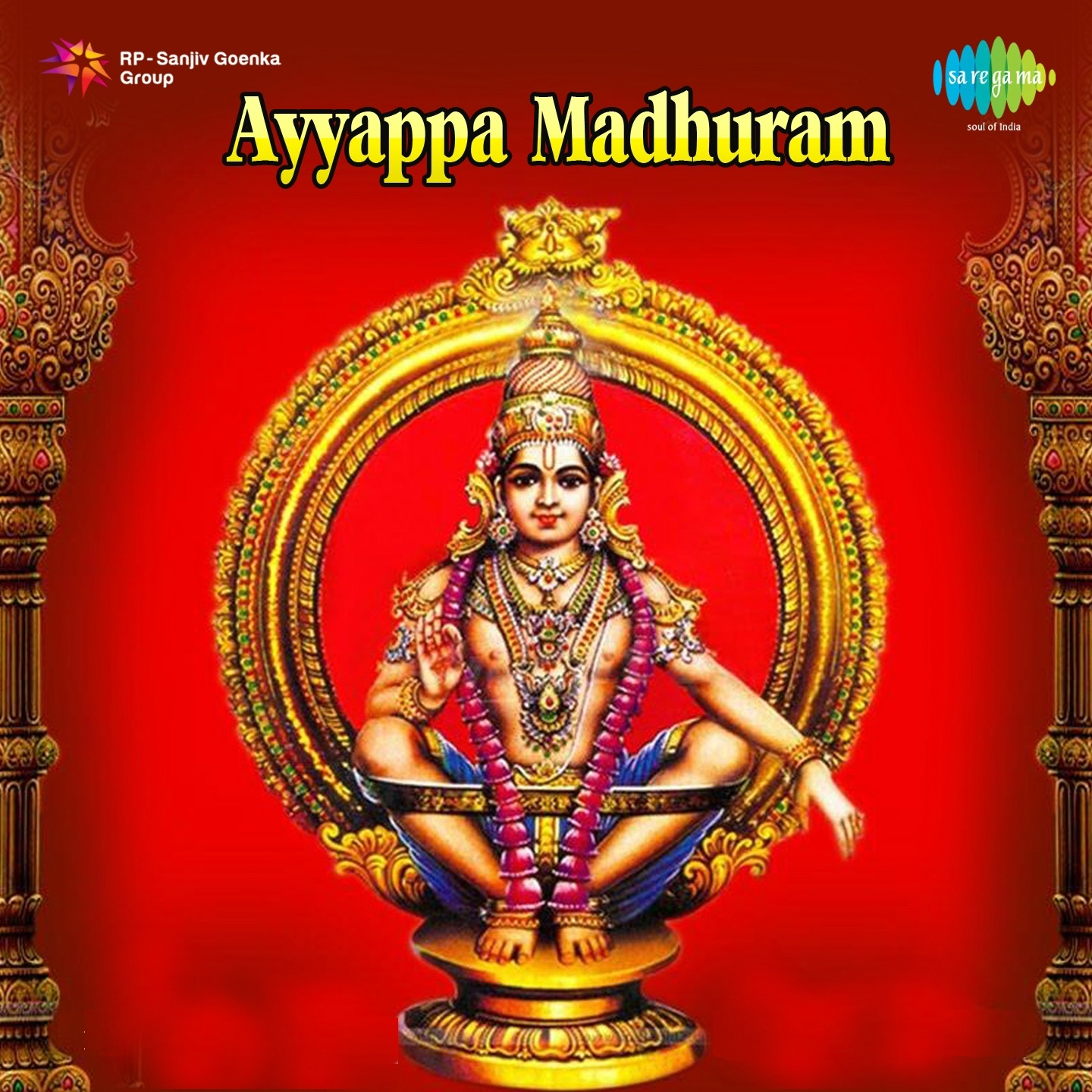 Swami ayyappan serial songs free download
