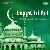 Jannat Ki Rel