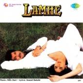 Lamhe (Original Motion Picture Soundtrack)