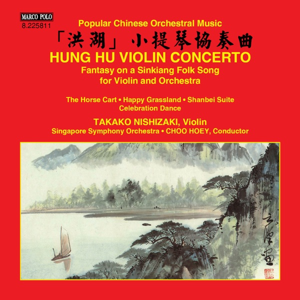 "Violin Concerto ""Hung Hu"" & Other Popular Chinese Orchestral Music"