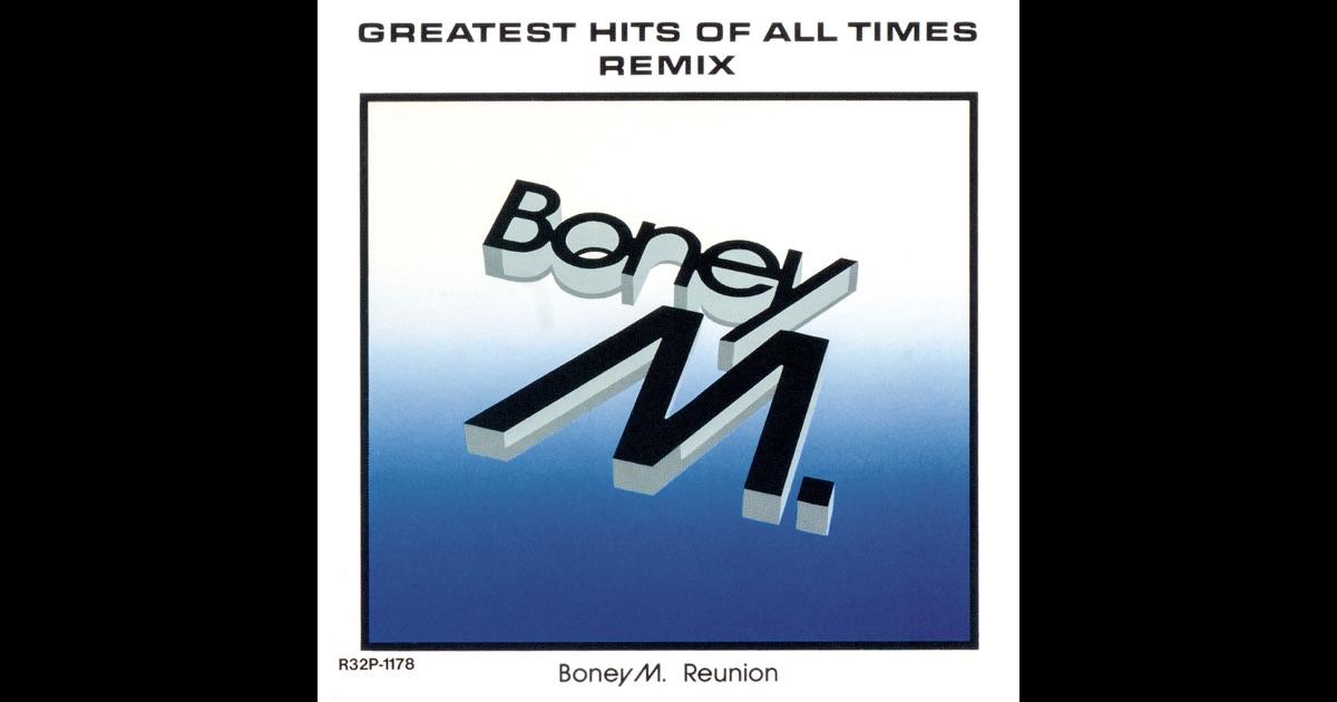 Boney M. - Hooray! Hooray! It's A Holi-Holiday / Ribbons Of Blue