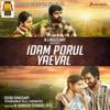 Idam Porul Yaeval Original Motion Picture Soundtrack EP