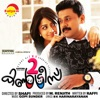 Two Countries (Original Motion Picture Soundtrack) - Single