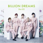 Billion Dreams - EP