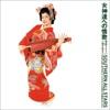 Megami-Tachi Eno Joka (Hodo Sarenai Y-Kei No Kanata E) - Single ジャケット写真