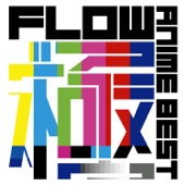 Hero - Kibou No Uta - Flow