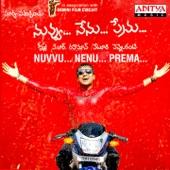 Nuvvu Nenu Prema (Original Motion Picture Soundtrack)