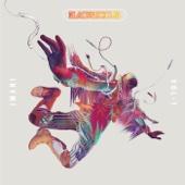 Blackalicious - Imani, Vol. 1  artwork