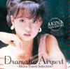 ドラマティック・エアポート -AKINA TRAVEL SELECTION- ジャケット写真