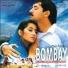 Bombay Theme