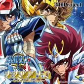 Saint Seiya: Saint Evolution - EP