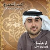 Law Bekati