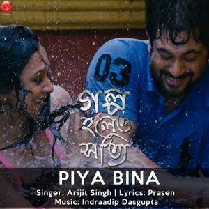 Chord Guitar and Lyrics GOLPO HOLEO SHOTTI – Piya Bina Chords and Lyrics