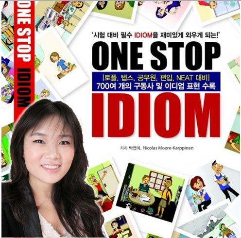 One Stop Idiom