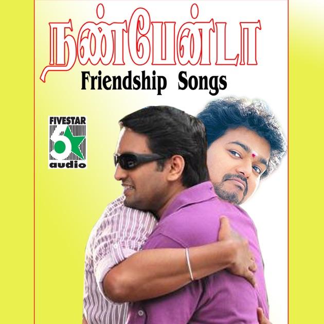 Mutta Kannala Gana Mp3 Songs Download: Tamil Movie Gana Hits Download Music