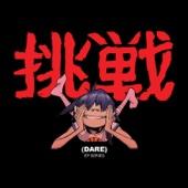 Dare - Single cover art