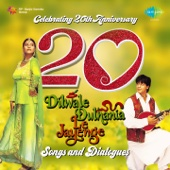 Dilwale Dulhania Le Jayenge: Songs and Dialogues (Original Motion Picture Soundtrack)
