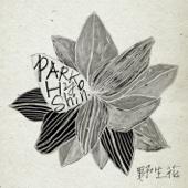 [Download] Wild Flower MP3