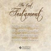 The Last Testament: A Unique Presentation On the Magnificent Qur'ān