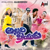 Allari Priyudu (Original Motion Picture Soundtrack)