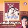 Harimadhuram
