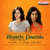 Bhakthi Paatalu Songs from Telugu Films