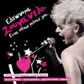 Ipa Stous Filous Mou... (Live) - Eleonora Zouganeli