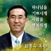 슈가로프 한인교회 (Sugarloaf Korean Baptist Church)