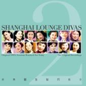 Shanghai Lounge Divas, Vol. 2