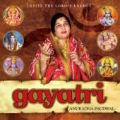 Krishna Gayatri