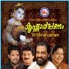 Krishnarpanam EP