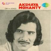 Oriya Songs Akshaya Mohanty - EP | Akshaya Mohanty, <b>Shirshananda Das</b> Kanungo - 170x170bb-85