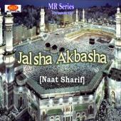 Jalsha Akbasha