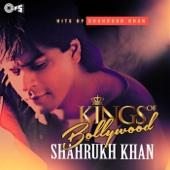 [Download] Yeh Bandhan Toh (From ''Karan Arjun'') MP3