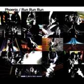 Run Run Run - Single