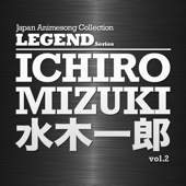 Japan Animesong Collection Legend Series