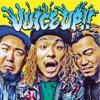 JUICE UP!! - EP