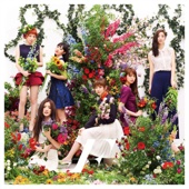 Akikazenoanswer (Version 2016) - Flower