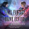 FINAL FANTASY Brave Exvius (Original Soundtrack)