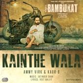 Kainthe Wala (with Jatinder Shah)