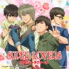 SUPER LOVERS エンディング・テーマ「ハピネスYOU & ME」 - EP