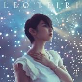 Kimiga Kureta Natsu (Piano Version) - Leo Ieiri