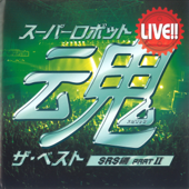 Heats (Change Getter Robo the End of the World) [Live]