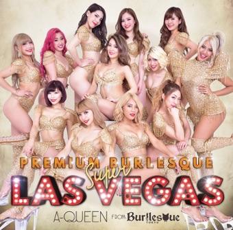 PREMIUM BURLESQUE SUPER LASVEGAS – EP – A-Queen from Burlesque Tokyo