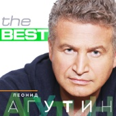 The Best - Leonid Agutin